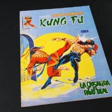 Cómics: DE KIOSCO KUNG FU 4 VERTICE LINEA SURCO KUNGFU. Lote 168448609