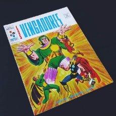 Comics - MUY BUEN ESTADO LOS VENGADORES 10 VERTICE VOL II - 168731712