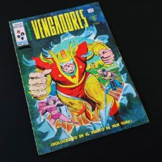 Comics - BUEN ESTADO LOS VENGADORES 35 VERTICE VOL II - 168731964