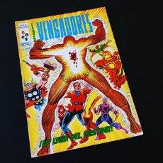 Comics - MUY BUEN ESTADO LOS VENGADORES 37 VERTICE VOL II - 168732094