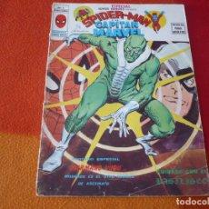 Cómics: ESPECIAL SUPER HEROES PRESENTA Nº 8 SPIDERMAN Y EL CAPITAN MARVEL VERTICE MUNDI-COMICS. Lote 168953972