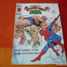 Cómics: SUPER HEROES PRESENTA VOL. 2 Nº 61 SPIDERMAN Y LA COSA VERTICE MUNDI-COMICS. Lote 168959768
