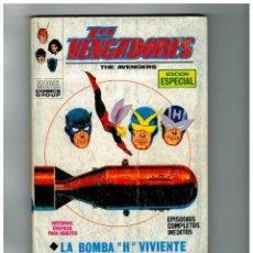 Cómics: LOS VENGADORES Nº 24 -VÉRTICE,TACO- . Lote 168970812