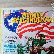 Cómics: ANTOLOGÍA DEL COMIC 2 MUNDOS DESCONOCIDOS VERTICE MUY BUEN ESTADO. Lote 168980272