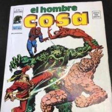 Cómics: VÉRTICE V 1 EL HOMBRE COSA SPIDERMAN EL BASURERO DE ATLANTA N 2. Lote 168969744