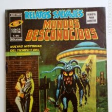 Cómics: RELATOS SALVAJES - MUNDOS DESCONOCIDOS V.1 Nº3 - CON ENTREVISTA A RAY BRADBURY - MUNDI-COMICS. Lote 169008020