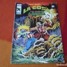 Cómics: SUPER HEROES PRESENTA VOL. 2 Nº 104 LA COSA Y EL CAPITAN AMERICA VERTICE MUNDI-COMICS. Lote 169016868