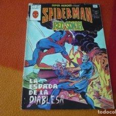 Cómics: SUPER HEROES PRESENTA VOL. 2 Nº 107 SPIDERMAN Y RED SONJA VERTICE MUNDI-COMICS. Lote 169017224