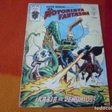 Cómics: SUPER HEROES PRESENTA VOL. 2 Nº 110 EL MOTORISTA FANTASMA RABIA DE DEMONIOS VERTICE MUNDI-COMICS. Lote 169026604