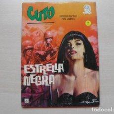 Cómics: TEBEO DE CUTO. Lote 169184108