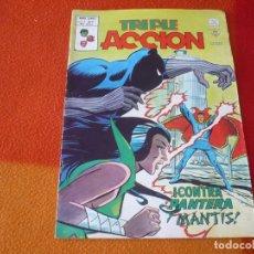 Comics : TRIPLE ACCION VOL. 1 Nº 6 CONTRA PANTERA Y ATLANTIS ¡MUY BUEN ESTADO! VERTICE MUNDI-COMICS MARVEL. Lote 169188584