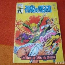 Comics: LOS INSUPERABLES PRESENTAN VOL. 1 Nº 21 PUÑO DE HIERRO ¡BUEN ESTADO! VERTICE MUNDI-COMICS. Lote 169287632