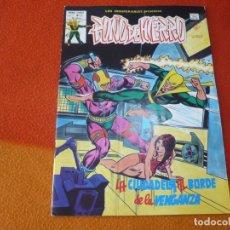 Cómics: LOS INSUPERABLES PRESENTAN VOL. 1 Nº 22 PUÑO DE HIERRO ¡BUEN ESTADO! VERTICE MUNDI-COMICS. Lote 169287728