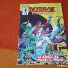 Cómics: LOS INSUPERABLES PRESENTAN VOL. 1 Nº 29 DEATHLOK EL DEMOLEDOR VERTICE MUNDI-COMICS. Lote 169297140