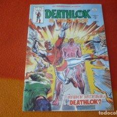 Comics : LOS INSUPERABLES PRESENTAN VOL. 1 Nº 30 DEATHLOK EL DEMOLEDOR VERTICE MUNDI-COMICS. Lote 169297172