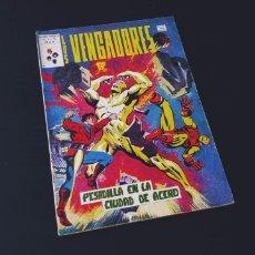 Cómics: LOS VENGADORES 45 VERTICE VOL II. Lote 169315244