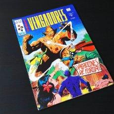 Cómics: EXCELENTE ESTADO LOS VENGADORES 39 VERTICE VOL II. Lote 169323166
