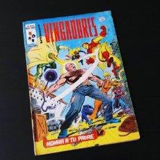 Cómics: LOS VENGADORES 40 VERTICE VOL II. Lote 169323212