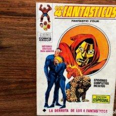 Cómics: LOS 4 FANTÁSTICOS. VOLUMEN I Nº 28 . LA DERROTA DE LOS 4 FANTÁSTICOS. Lote 169326468