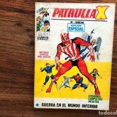 Cómics: PATRULLA X. VOLUMEN I. Nº 29 GUERRA EN EL MUNDO INFERIOR. Lote 169327284