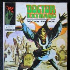 Cómics: DOCTOR EXTRAÑO. VOL 1 - Nº 11 - EN MI PROPIA TUMBA - EDICIONES VÉRTICE 1972. Lote 169742844