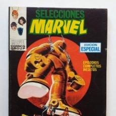 Cómics: SELECCIONES MARVEL Nº 8. VOL. 1 VERTICE. Lote 169836044