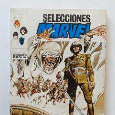 Cómics: SELECCIONES MARVEL Nº 22. VOL. 1 VERTICE. Lote 169836448