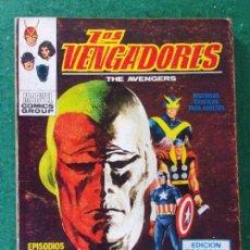 Cómics: YO TE ABSUELVO, MAJESTAD. CONFESORES DE REYES Y REINAS DE ESPAÑA / PEDRO MIGUEL LAMET / 1991. Lote 170188096