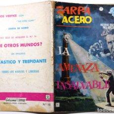 Cómics: ZARPA DE ACERO Nº 15 - LA AMENAZA INSALVABLE. - AÑO 1965. Lote 170524332