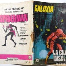 Cómics: GALAXIA Nº 16 - LA CIUDAD INSÓLITA. - AÑO 1966. Lote 170524784