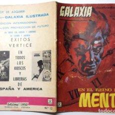 Cómics: GALAXIA Nº 12 - EN EL REINO DE LA MENTE. - AÑO 1966. Lote 170524864