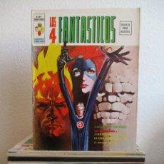 Cómics: LOS 4 FANTASTICOS VOLUMEN 2 VERTICE ¡¡¡¡ MUY BUEN ESTADO !!!!. Lote 170926405