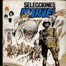 Comics: SELECCIONES MARVEL Nº 22. Lote 243891760