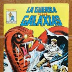 Fumetti: COMIC LA GUERRA DE LAS GALAXIAS (STAR WARS), Nº 6: MUNDI COMICS VERTICE. Lote 171212897