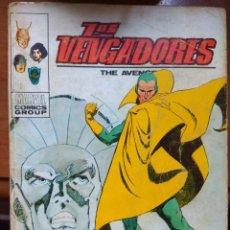 Cómics: LOS VENGADORES Nº 44 - VÉRTICE TACO. Lote 171218927