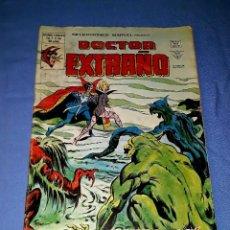 Cómics: MUNDI-COMICS DOCTOR EXTRAÑO Nº 56 ED. VERTICE ORIGINAL DESDE 1 EURO VER FOTO Y DESCRIPCION. Lote 171379479