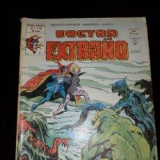 Cómics: DOCTOR EXTRAÑO VOL.1 N°56. Lote 171445067