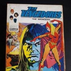 Cómics: LOS VENGADORES N-34 COMPLETO. Lote 171489980