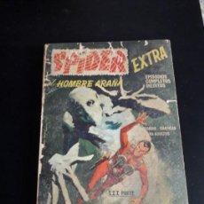 Cómics: SPIDER N-14 COMPLETO LOMO UN POCO ROZADO VER FOTO. Lote 171475939