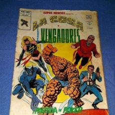 Cómics: MUNDI-COMICS LA COSA LOS VENGADORES Nº 117 ED. VERTICE ORIGINAL DESDE 1 EURO VER FOTO Y DESCRIPCION. Lote 171690055