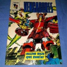 Cómics: MUNDI-COMICS LOS VENGADORES Nº 3 ED. VERTICE ORIGINAL DESDE 1 EURO VER FOTO Y DESCRIPCION. Lote 171690223
