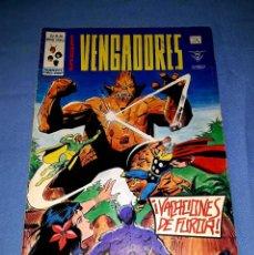Cómics: MUNDI-COMICS LOS VENGADORES Nº 39 ED. VERTICE ORIGINAL DESDE 1 EURO VER FOTO Y DESCRIPCION. Lote 171690457
