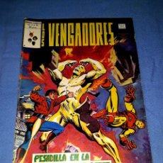 Cómics: MUNDI-COMICS LOS VENGADORES Nº 45 ED. VERTICE ORIGINAL DESDE 1 EURO VER FOTO Y DESCRIPCION. Lote 171690649