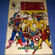 Cómics: MUNDI-COMICS LOS VENGADORES Nº 4 ED. VERTICE ORIGINAL DESDE 1 EURO VER FOTO Y DESCRIPCION. Lote 171691420