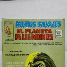 Cómics: RELATOS SALVAJES - EL PLANETA DE LOS SIMIOS, V.2, Nº 1, AÑO 1974. Lote 171804927
