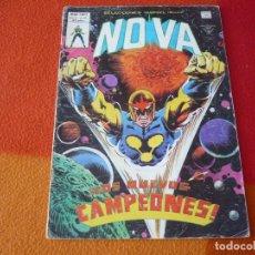 Comics : SELECCIONES MARVEL PRESENTA VOL. 1 Nº 42 NOVA VERTICE MUNDICOMICS . Lote 172148729