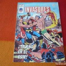 Cómics: SELECCIONES MARVEL PRESENTA VOL. 1 Nº 43 LOS INVASORES ¡BUEN ESTADO! VERTICE MUNDICOMICS . Lote 172148913