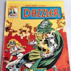 Cómics: SUPER HEROES PRESENTA DAZZLER Nº 2 - EDICIONES SURCO, MUNDICOMICS. Lote 38125606