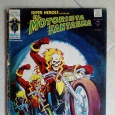Cómics: SUPER HEROES Nº 82, EL MOTORISTA FANTASMA, VERTICE VOL. 2. MUY DIFICIL¡¡¡¡¡. Lote 172237669