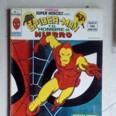 Cómics: ESPECIAL SUPER HÉROES Nº 8 VERTICE. SPIDERMAN Y CAPITAN MARVEL. Lote 172239877